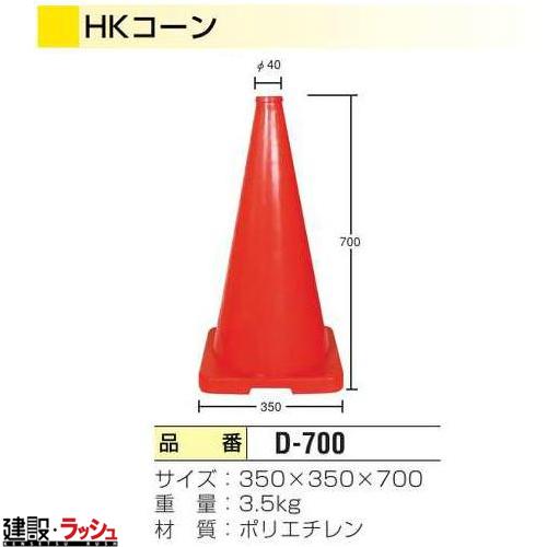 HK_corn