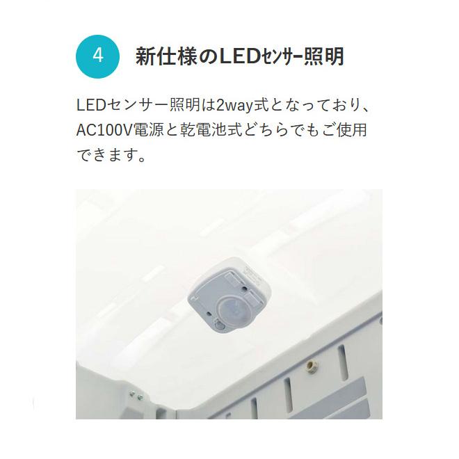 LEDセンサー照明は2way式となっており、AC100V電源と乾電池式どちらでもご使用できます。