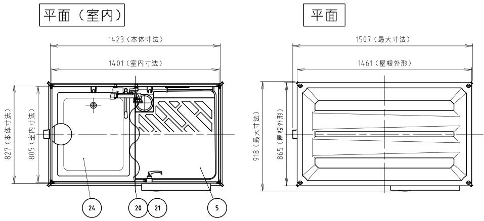 ハマネツの仮設屋外シャワーユニットルアールFS-LU20RBの仕様図1です