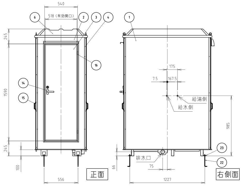 ハマネツの仮設屋外シャワーユニットルアールFS-LU20Sの仕様図4です