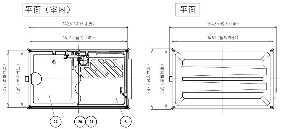 ハマネツの仮設屋外シャワーユニットルアールFS-LU20SBの仕様図1です