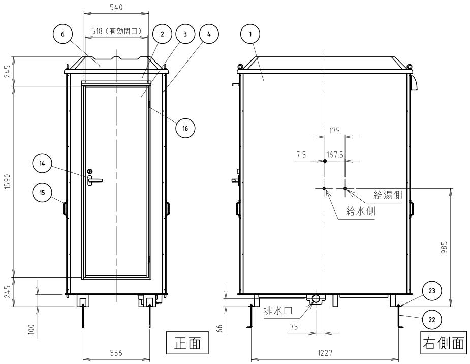 ハマネツの仮設屋外シャワーユニットルアールFS-LU20SBの仕様図4です