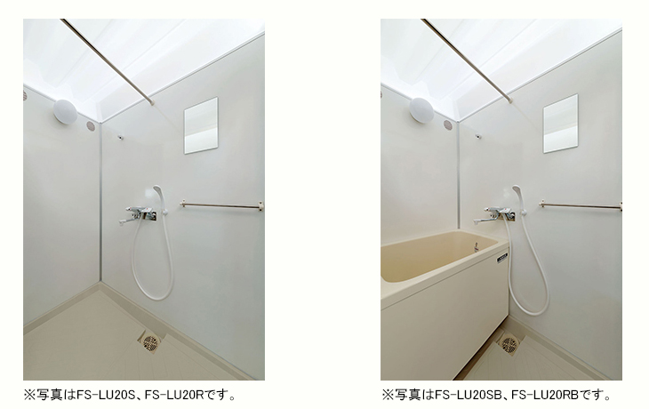 ハマネツの仮設屋外シャワーユニットルアールFS-LU20Sの写真です