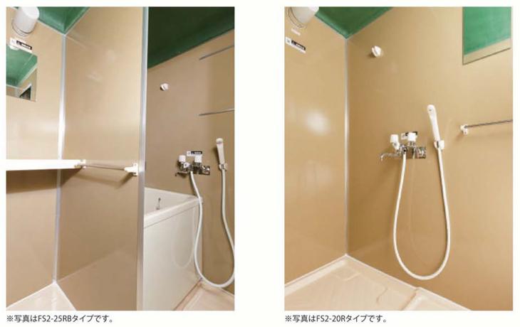 ハマネツの仮設屋外シャワーユニットFS2-20RBの写真です
