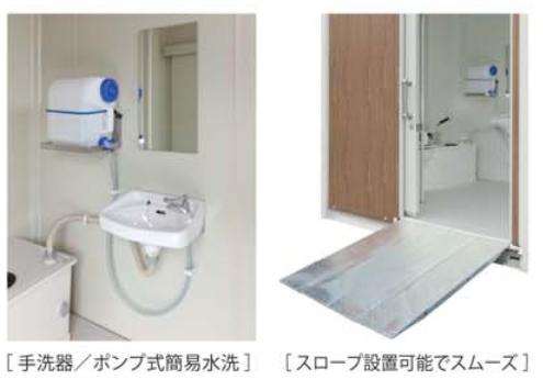 ハマネツの仮設トイレネクストイレユニバーサルの内装2です