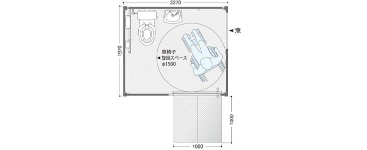 ハマネツの仮設トイレネクストイレユニバーサルの仕様図です