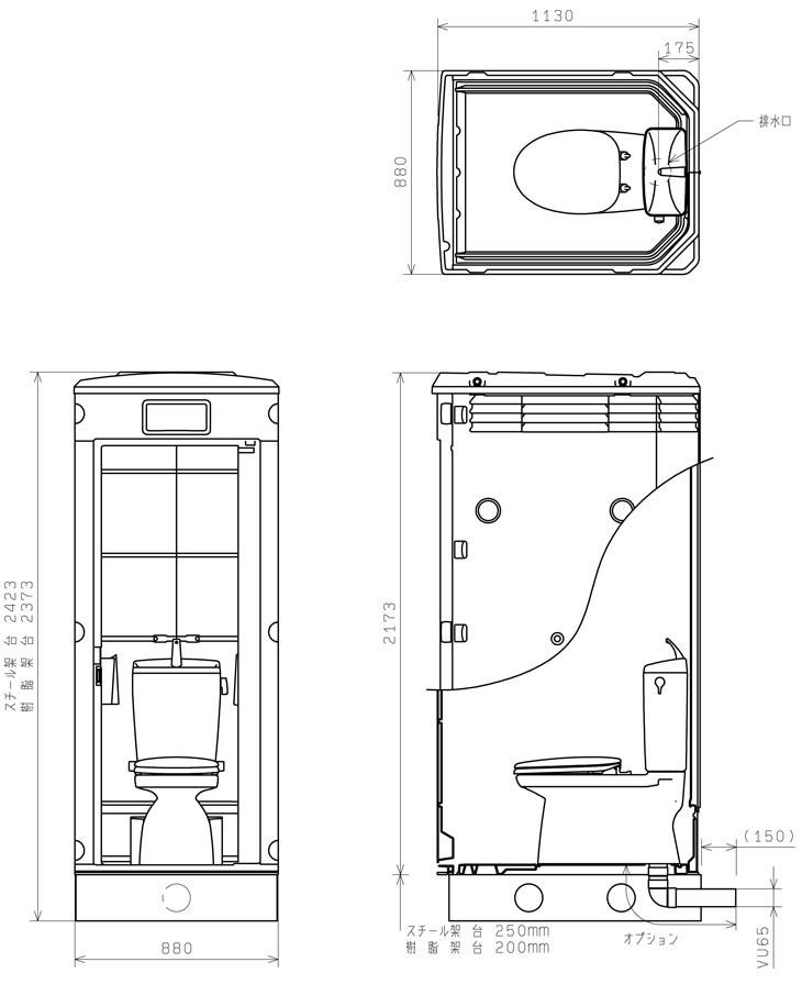 エコットトイレ